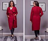 Женское стильно кашемировое пальто ровного фасона на пуговицах с карманами размер: 54-56, 58-60, фото 3