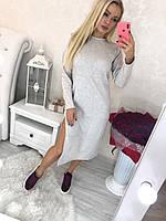 Трикотажное, тёплое платье под ангорку