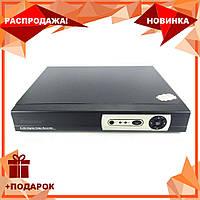 Видеорегистратор DVR 6104V 4ch | регистратор | 4-х канальный видеорегистратор