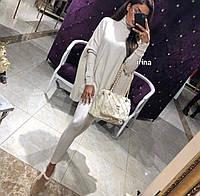 Костюм женский прогулочный серый белый чёрный