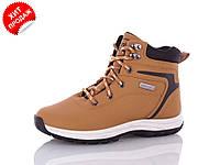 Зимние ботинки спортивные р.36,37( код 6618-00), фото 1