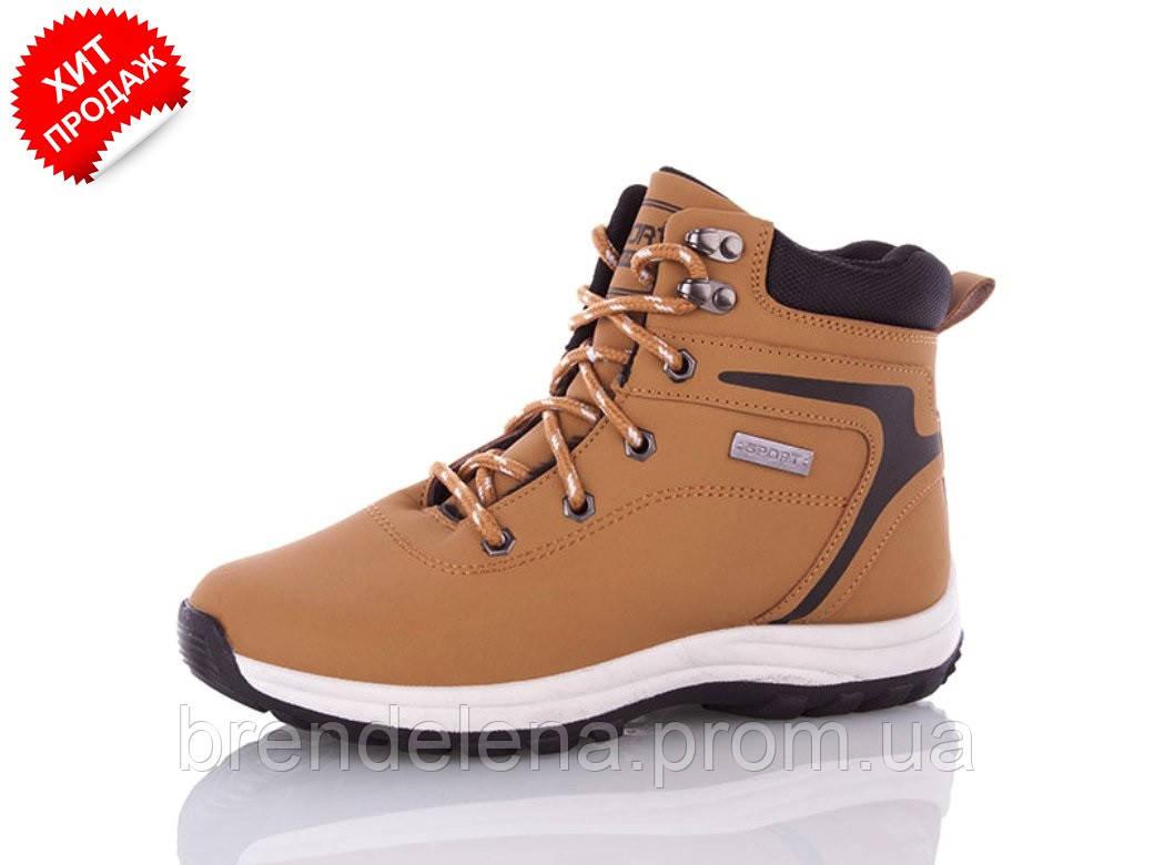 Зимние ботинки спортивные р.36,37( код 6618-00)