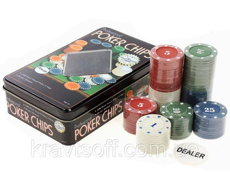 Фішки для покеру 100 фішок з номіналом в металевій коробці
