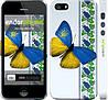 """Чехол на iPhone 5 Желто-голубая бабочка """"1054c-18"""""""