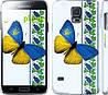 """Чехол на Samsung Galaxy S5 Duos SM G900FD Желто-голубая бабочка """"1054c-62"""""""