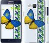 "Чехол на Samsung Galaxy A5 A500H Желто-голубая бабочка ""1054c-73"""
