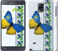"Чехол на Samsung Galaxy Note 4 N910H Желто-голубая бабочка ""1054c-64"""