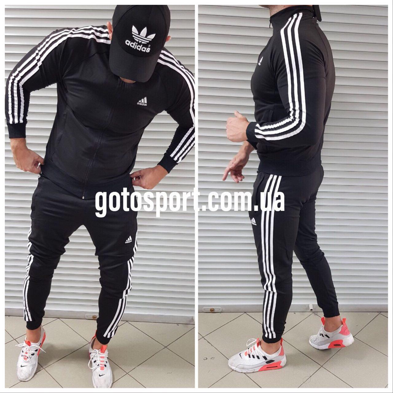Мужской спортивный костюм Adidas Intransigence