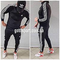 Мужской спортивный костюм Adidas Intransigence, фото 1