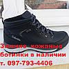 Кроссовки зимние ботинки Каламбия, фото 4
