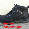Кроссовки зимние ботинки Каламбия, фото 5