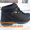 Кроссовки зимние ботинки Каламбия, фото 8