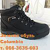 Кроссовки зимние ботинки Каламбия, фото 9