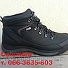 Кроссовки зимние ботинки Каламбия, фото 10