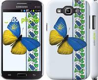 """Чехол на Samsung Galaxy Win i8552 Желто-голубая бабочка """"1054c-51"""""""