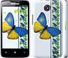 "Чехол на Lenovo A820 Желто-голубая бабочка ""1054c-68"""