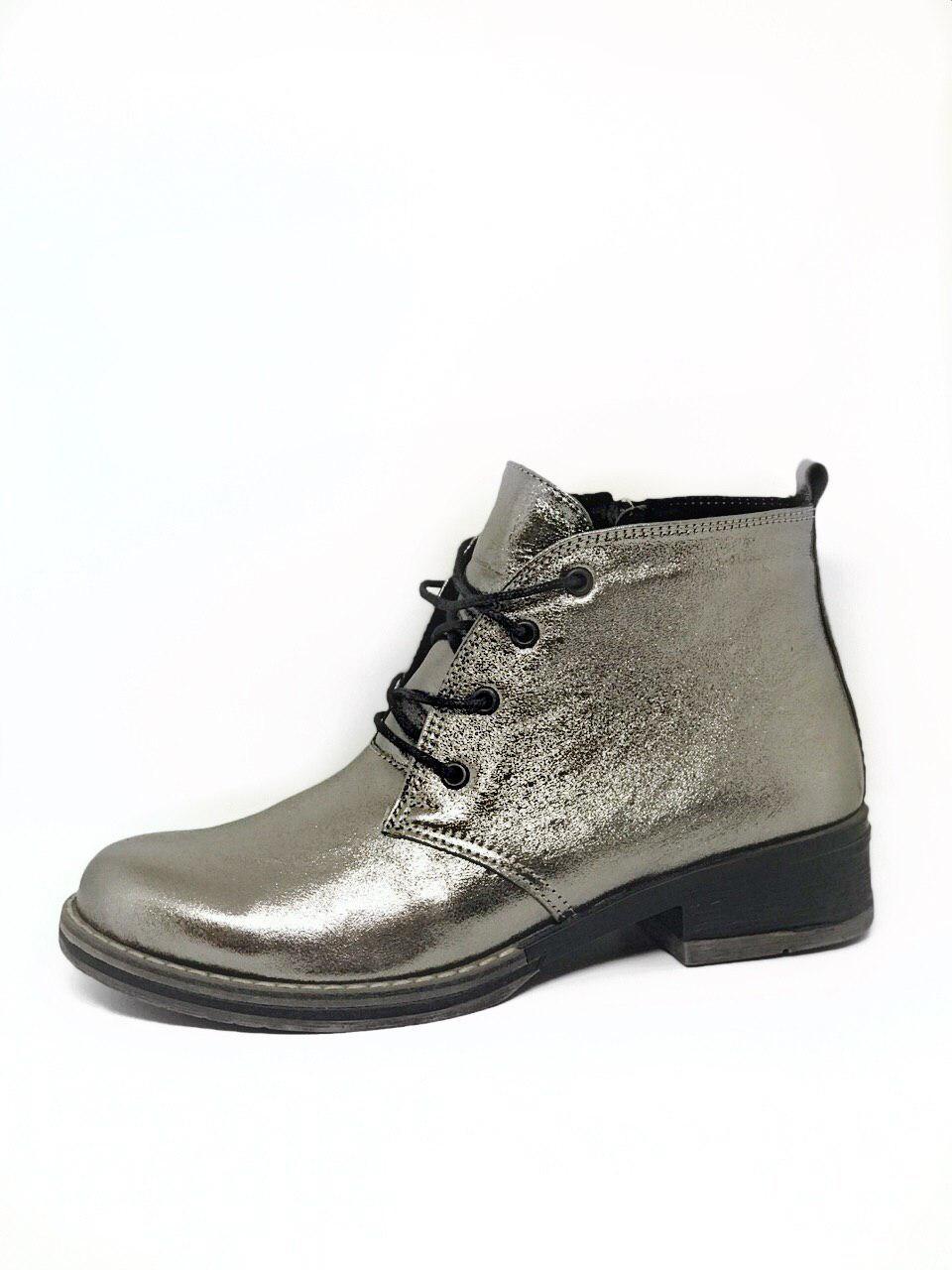 Женские демисезонные ботинки из натуральной кожи (никель)