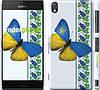 "Чехол на Sony Xperia Z3 dual D6633 Желто-голубая бабочка ""1054c-59"""