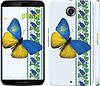 """Чехол на Motorola Nexus 6 Желто-голубая бабочка """"1054c-67"""""""