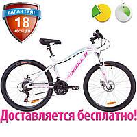 """Женский горный велосипед 26"""" Formula MYSTIQUE 1.0 DD 2019 (бело-голубой с фиолетовым, рама 16"""")"""