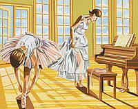 "Картина по номерам. Brushme ""Балерины на разминке"" GX8517"
