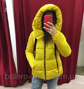 Куртка женская желтая, фото 2