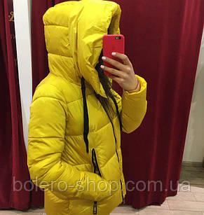 Куртка женская желтая, фото 3