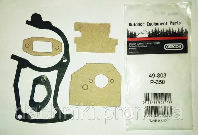 Набор прокладок для бензопил OREGON 49-805,P-350, фото 2