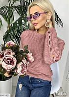 Женский свитер с жемчугом 5828