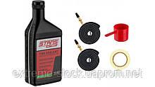 Бескамерный набор Stan's NoTubes CrossCountry 29er Tubeless Kit, 21-25 мм