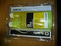 Наполнитель флуоресцен т Brilliant 350ml   (46 дозы по 7,5 ml)  (желтый  Brilliant)