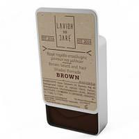 Brown Beard and Shader Pomade Коричневая камуфлирующая помада для стайлинга воска, 20 мл