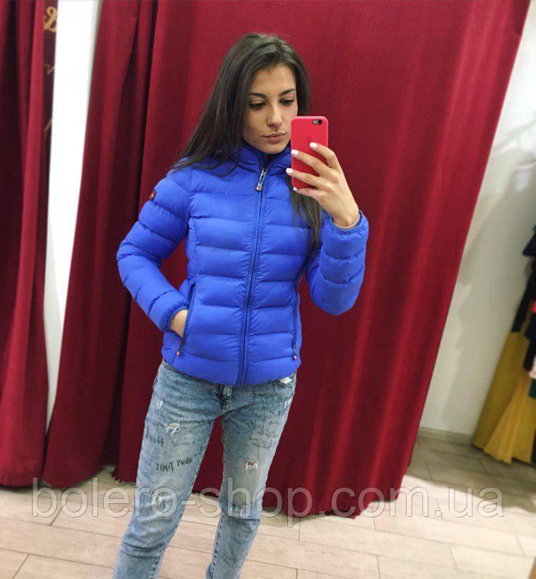 Куртка женская синяя