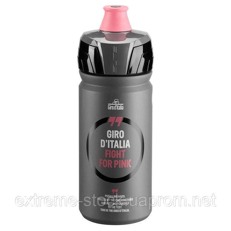 Спортивная фляга Elite Crystal Ombra Giro d'Italia, 550 мл, серо-розовый