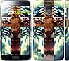 "Чехол на Samsung Galaxy S5 Duos SM G900FD Злой тигр ""866c-62"""