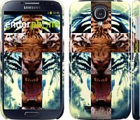"Чехол на Samsung Galaxy S4 i9500 Злой тигр ""866c-13"""