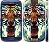 "Чехол на Samsung Galaxy S3 Duos I9300i Злой тигр ""866c-50"""