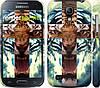 "Чехол на Samsung Galaxy S4 mini Злой тигр ""866c-32"""