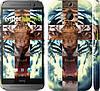 "Чехол на HTC One M8 Злой тигр ""866c-30"""