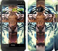 "Чехол на HTC One M7 Злой тигр ""866c-36"""