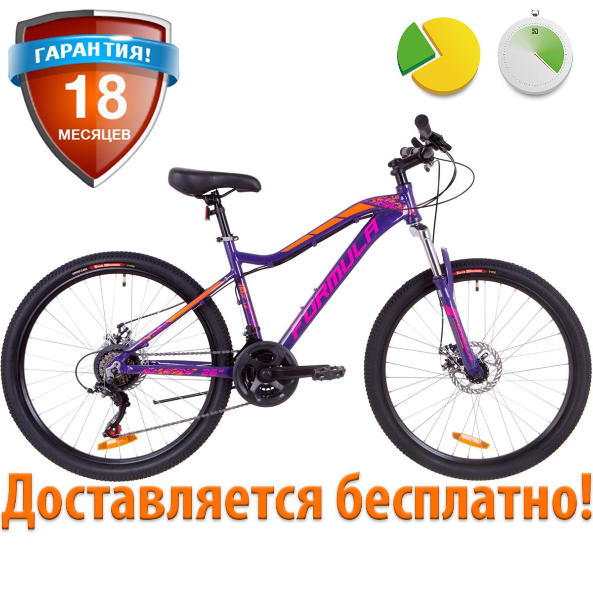 """Женский алюминиевый велосипед 26"""" Formula MYSTIQUE 1.0 DD 2019 (фиолетово-оранжевый, рама 13.5"""")"""