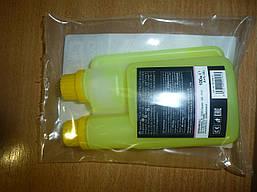 Наполнитель флуоресцент Brilliant 100ml. (желтый  Brilliant) TR1119.F.S1