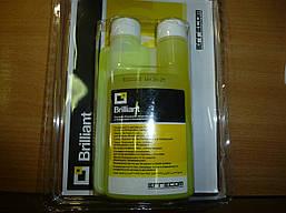 Наполнитель флуоресцен  Brilliant 250ml. (33 дозы по 7,5 ml )  ((желтый Brilliant )TR1003.01.S1