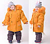 Детские зимние комбинезоны для девочек с натуральным мехом интернет магазин, фото 9