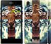 """Чехол на Sony Xperia Z1 C6902 Злой тигр """"866c-38"""""""