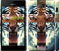 "Чехол на Sony Xperia M2 D2305 Злой тигр ""866c-60"""