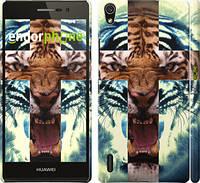 "Чехол на Huawei Ascend P7 Злой тигр ""866c-49"""