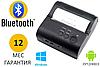 Принтер чеков Bluetooth 4.0  80мм Портативный Netum JePod JP JP-80LYA