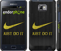 "Чехол на Samsung Galaxy S2 Plus i9105 Nike 3 ""448c-71"""