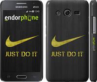 "Чехол на Samsung Galaxy Core 2 G355 Nike 3 ""448c-75"""